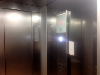 Großer Fahrstuhl