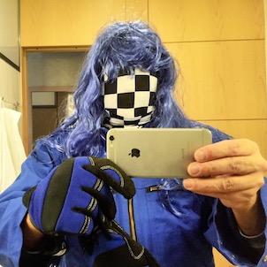 Blue Man 2015